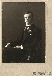 young Kozo-Polyansky