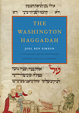 Washington_Haggadah