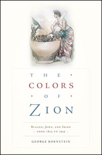 The-Colors-of-Zion