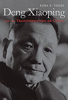 Deng-xiaoping-cover