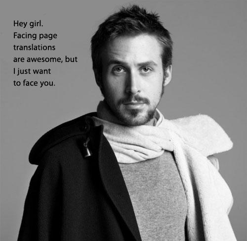 Loebs_gosling