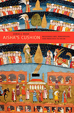 Aisha's Cushion