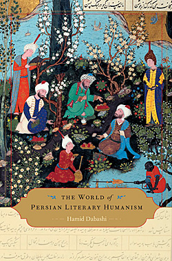 The-World-of-Persian-Literary-Humanism