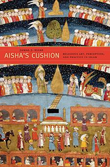 Aishas Cushion