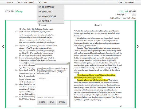 Digital Loeb Classical Library Screenshot