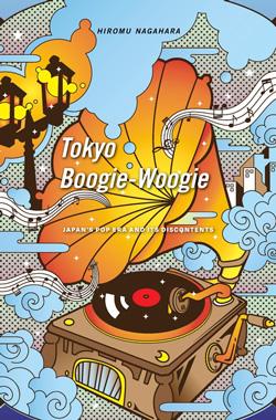 Tokyo Boogie-Woogie