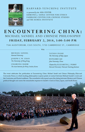 Encountering China Event Poster