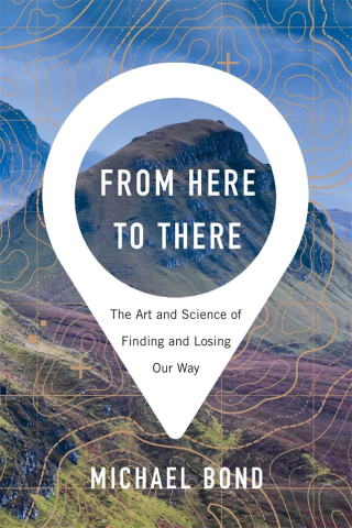 Jacket, 