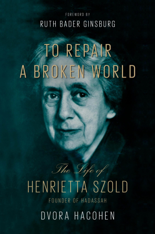 Jacket, To Repair a Broken World: The Life of Henrietta Szold, Founder of Hadassah by Dvora Hacohen / Harvard University Press